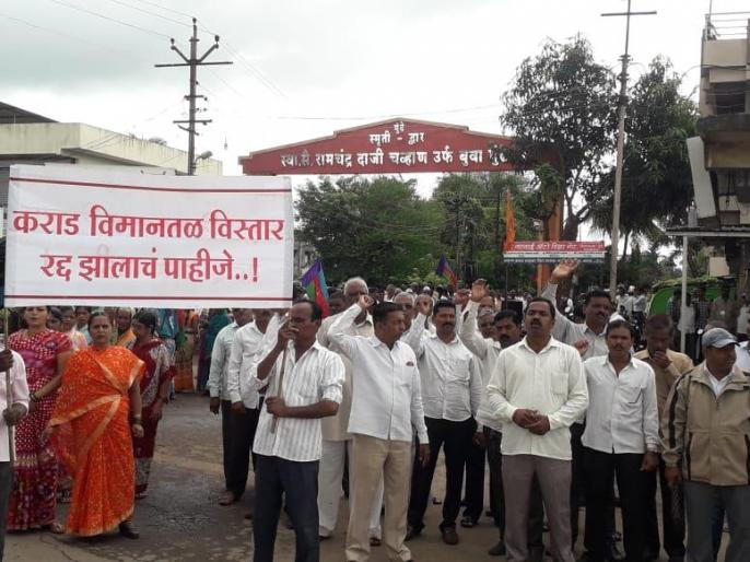 First success and next round: Global Solidarity with Protests against Karad Airport Expansion
